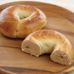 冷凍食品 業務用 バスコベーグル プレーン 約120g×6個 パン デニッシュ ベーグル 洋食 朝食