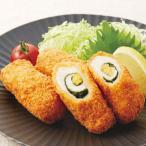 冷凍食品 業務用 チーズと大葉のチキンロールカツ 約50g×10個 ホテル 朝食 フライ 肉料理 一品