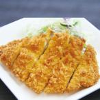 冷凍食品 業務用 ジャンボチキンカツ 900g (約150g×6枚入) 18506 弁当 1枚肉使用 洋風調理 洋食 フライ お弁当 肉料理 洋食 一品