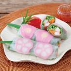 冷凍食品 業務用 花ぐるま蒲鉾S4天着 250g(約40枚入)    お弁当 花型 かまぼこ 和食 惣菜 一品