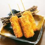 冷凍食品 業務用 豚ロース玉ねぎ串 30g×30本    お弁
