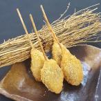 冷凍食品 業務用 鶏ささみ大葉串 30g×30本    お弁当