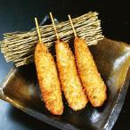 グルメ 冷凍食品 業務用 いわし梅しそ串 約32g×30本入 18558 弁当 串揚げ 串焼 和風調理食品 和食揚げ物 串揚げ