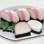 冷凍食品 業務用 紅白おせち蒲鉾 約23g×20枚<12月限