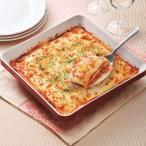 冷凍食品 業務用 ラザニア エミリア風 1000g 4個入 調理 オーブンで焼くだけ グラタン ドリア 洋食