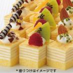 冷凍食品 業務用 ケーキミルクレープ 525g(48個入)    お弁当 カット済 バイキング パーティ ケーキ 洋菓子 デザート フルーツ