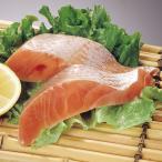 鮭切り身 グラムの画像