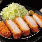冷凍食品 業務用 三元豚の厚切り上ロースカツ 1.2kg(2-5月)    お弁当 とんかつ トンカツ メイン 弁当 一品 豚肉 惣菜 洋食