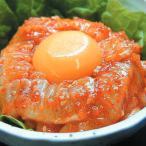 冷凍食品 業務用 黄金カレイ縁側ユッケ風 500g    お弁当 韓国風 ピリ辛 魚料理 和食 シーフード