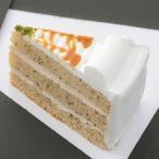 冷凍食品 業務用 ミルクティーショート 384g (12個入) 19432 ケーキ 洋菓子 ショートケーキ スイーツ デザート アールグレイ 紅茶
