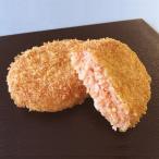 冷凍食品 業務用 博多明太子コロッケ 75g×5個 弁当 コロッケ カツ フライ 洋食 おつまみ 揚げ物 ころっけ