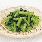 冷凍食品 業務用 宮崎産小松菜 自然解凍 生食可 IQF 500g  弁当 こまつな コマツナ 緑黄色野菜 バラ凍結 IQF