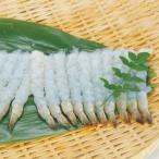 Shrimp - 冷凍食品 業務用 伸ばしの力 バナメイ伸ばしエビ 20尾入 21/25   弁当 エビ 海老 えび 自然素材 エビ