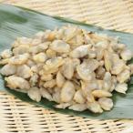 冷凍食品 業務用 ボイルあさり 生食可  1kg 500−700粒入   弁当 貝 カイ 自然素材 アサリ