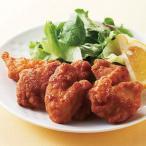 冷凍食品 業務用 若鶏の唐揚げ (胸肉) 1kg (約40個入) 19643 弁当 からあげ 唐揚 カラアゲ 鳥から 揚物