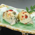 冷凍食品 業務用 白身魚柚子味噌 約43g×12個 魚料理 惣菜 小鉢 割烹 仕出 コロナ 支援 おこもり 応援