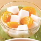 冷凍食品 業務用 杏仁風 カットデザート (Ca&Fe) 1kg 20022 豆乳 杏仁豆腐 あんにん デザート 中華