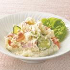 冷凍食品 業務用 北海道産 ポテトベース 1kg 20070 弁当 北海道 ぽてと ポテト ポテトサラダ コロッケ 洋食 一品