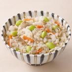 グルメ 冷凍食品 業務用 ゆず香る 五穀米の直火釡炊き五目ごはん600g  弁当 洋食 バジル ハーブ ミートローフ チーズ
