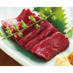 冷凍食品 業務用 ミンククジラ (生食用) 380g 20337 弁当 自然解凍 くじら クジラ 鯨