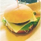 グルメ 冷凍食品 業務用 バーガー用パン 約50g×6個入 20362 弁当 軽食 朝食 ばんず バンズ バーガー バンズ レンジ