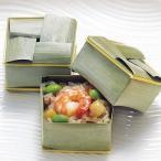 冷凍食品 業務用 箱入りおこわ (海鮮) 600g (15個入) 20364 弁当 ココナッツの葉 もち米 エビ ホタテ いか 枝豆 高級感 中華 海鮮