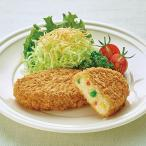 冷凍食品 業務用 まんぞくコロッケ (野菜) 約100g×12個入 20397 弁当 コロッケ ランチ お弁当 揚げ物 洋食