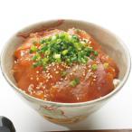グルメ 冷凍食品 業務用 まぐろのど旨い漬け70g まぐろ マグロ 鮪 三重県 尾鷲 老舗 魚介類
