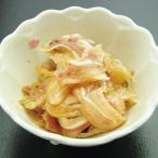 冷凍食品 業務用 コリコリベーコン (わさび風味) 500g 20572 弁当 豚耳 スモーク サラダ カフェ 和食一品