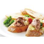 冷凍食品 業務用 北海道産 レバーペースト 200g 20580 弁当 北海道 ればー レバー ペースト 前菜 オードブル 洋食 一品