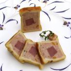 冷凍食品 業務用 合鴨とオレンジのパテ 約315g×2本入 20596 弁当 あいがも アイガモ あい鴨 ぱて パテ オードブル 前菜 洋食 一品