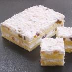 冷凍食品 業務用 リコッタチーズとドライフルーツのケーキ 約330g (カットなし) 20603 デザート リッコタチーズ ドライフルーツ 洋風デザード ケーキ