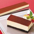 冷凍食品 業務用 フリーカットケーキ ティラミス 445g (カットなし) 20634 カフェ デザート スイーツ おやつ ランチ チーズ カット デザート