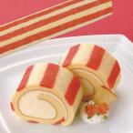 冷凍食品 業務用 ロールケーキ りんご (青森県弘前産ふじりんご果汁使用) 190g (カットなし) 20641 フリーカット デザート 洋菓子 リンゴ 林檎