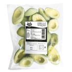 グルメ 冷凍食品 業務用 アボカド・ハーフ1kg(約18〜23個入) アボカド 時短 カット野菜 野菜 コロナ 支援 おこもり 応援