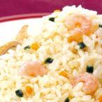 グルメ 冷凍食品 業務用 エビピラフ 1食250g×5袋入 カフェ 洋食 ランチ 彩り えび 軽食 洋風軽食