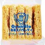 冷凍食品 業務用 グランフィーロ  冷凍スパゲッティ   220gx5 お弁当 朝食 バイキング 簡単 温めるだけ パスタ スパゲティー