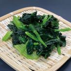 グルメ 冷凍食品 業務用  冷凍 ホウレン草 カット IQF (自然解凍) 1kg 自然素材 緑黄色野菜 和食一品 冷凍野菜:緑黄色野菜