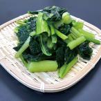 冷凍食品 業務用 小松菜カット IQF 500g 20824 弁当 冷凍 野菜 こまつな IQF バラ凍結