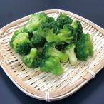 グルメ 冷凍食品 業務用 ブロッコリー (ミニ) IQF 500g 20826 弁当 冷凍 野菜 カット バラ凍結 自然解凍