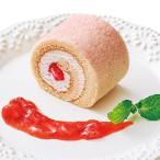 グルメ 冷凍食品 業務用 彩ロール 苺みるく210g (カットなし) 20849 デザート ケーキ イチゴ 苺 スイーツ