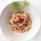 グルメ 冷凍食品 業務用 豚酢もつ150g 国産 ぶた 胃袋 豚肉 コロナ 支援 おこもり 応援
