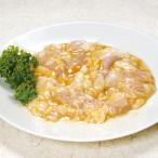 グルメ 冷凍食品 業務用 南光園 牛ホルモン みそ味 200g 21599 弁当 牛肉 ほるもん 鍋 味噌 シマ腸
