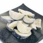 冷凍食品 業務用 揚げナス (コインカットハーフ) 500g (約90個入) 21613 弁当 急速冷凍 冷凍 野菜 茄子