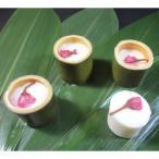 グルメ 冷凍食品 業務用 若竹桜ムース約27g×35個入<2-4月>  弁当 さくら サクラ 甘味 スィーツ デザート 甘味・スイーツ
