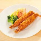 冷凍食品 業務用 ごちそう有頭えびフライ 約43g×10本入 えびふらい 洋食揚げ物 エビフライ えび