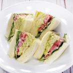グルメ 冷凍食品 業務用 アボカドベルデ 250g 21642 弁当 あぼかど アボガド ペースト 野菜 クリーム