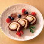 グルメ 冷凍食品 業務用 カットロール(ティラミス) 230g(20切カット) 21697 販売期間4月末〜8月  デザート スイーツ ロールケーキ