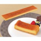冷凍食品 業務用 フリーカットケーキ ニューヨークチーズ (北海道産クリームチーズ使用) 375g (カットなし) 21740 チーズ ケーキ 濃厚