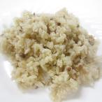 冷凍食品 業務用 冷凍 もち麦入り 五穀のサラダ 505g 21815  発芽玄米 キヌア トッピング 副菜